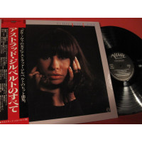 All About Astrud Gilberto
