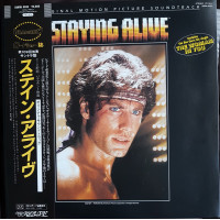 The Original Motion Picture Soundtrack - Staying Alive