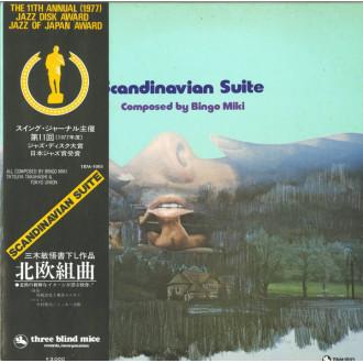 Scandinavian Suite