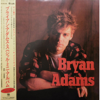 Bryan Adams Special Mini Album