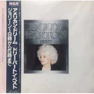 Dolly Parton Best