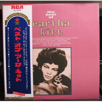 Best Of Eartha Kitt