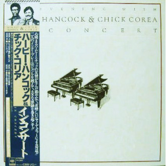 An Evening With Herbie Hancock & Chick Corea In Concert