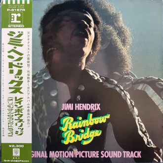 Rainbow Bridge - Original Motion Picture Sound Track