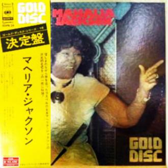 Gold Disc