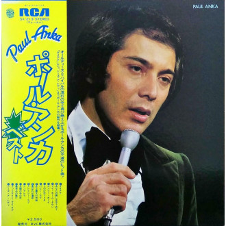 The Best Of Paul Anka