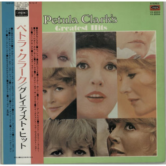 Petula Clark's Greatest Hits