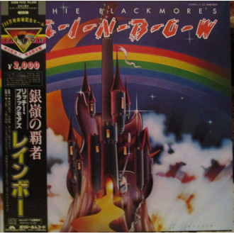 Ritchie Blackmore's Rainbow