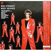 Body Wishes