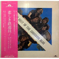The Best Of The Shocking Blue