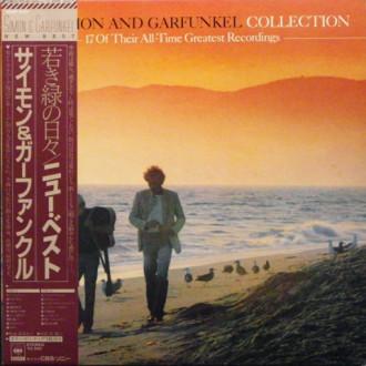 The Simon And Garfunkel Collection