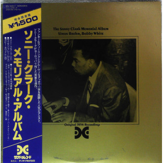 The Sonny Clark Memorial Album