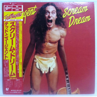 Scream Dream
