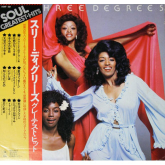 Soul Greatest Hits Series