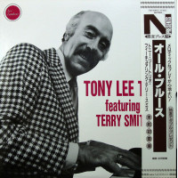 The Tony Lee Trio Featuring Terry Smith