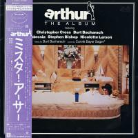 Arthur (The Album)