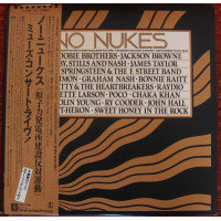 No Nukes - From The Muse Concerts For A Non-Nuclear Future - Madison Square Garden - September 19-23, 1979