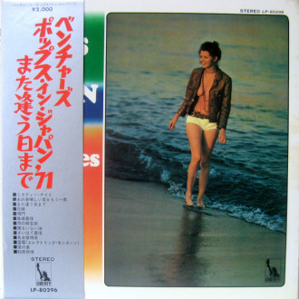 Pops In Japan '71