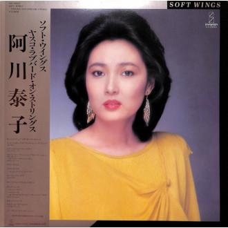 Soft Wings ~ Yasuko Love-Bird On Strings