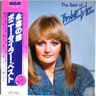 The Best Of Bonnie Tyler
