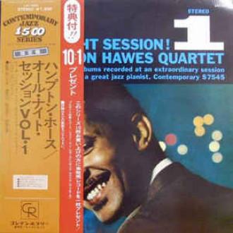 All Night Session, Vol. 1