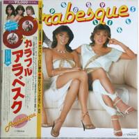 Everybody Likes Arabesque (Hit Medley)
