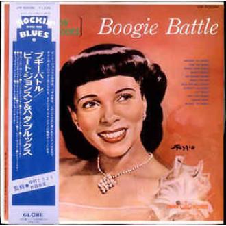 Boogie Battle