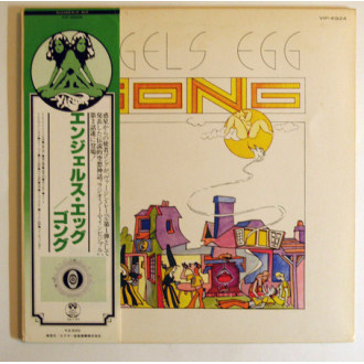 Angel's Egg (Radio Gnome Invisible Part 2)