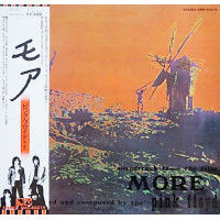 "Soundtrack From The Film ""More"""