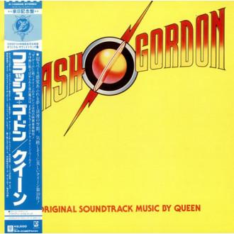Flash Gordon (Original Soundtrack Music)