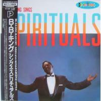 B. B. King Sings Spirituals