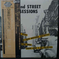 52nd Street Sessions