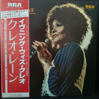 An Evening With Cleo Laine And The John Dankworth Quartet