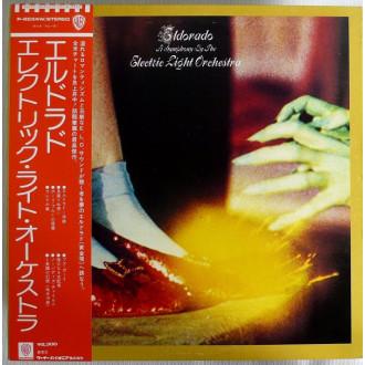 Eldorado - A Symphony By The Electric Light Orchestra