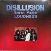 Disillusion (English Version)