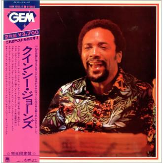 Gem Of Quincy Jones