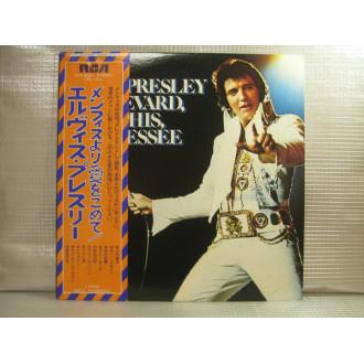 From Elvis Presley Boulevard, Memphis, Tennessee