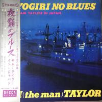 Yogiri No Blues (Sam Taylor In Japan)