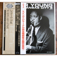 Lester Young and The Kansas City 6