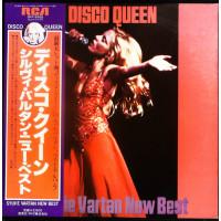 Disco Queen / Sylvie Vartan New Best