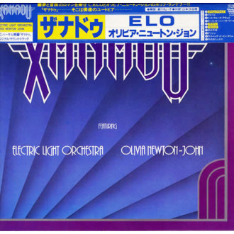 Xanadu (From The Original Motion Picture Soundtrack)