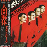 The Man·Machine