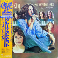 Her Greatest Hits - Songs Of Long Ago