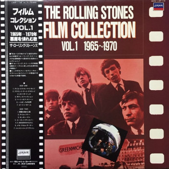 Film Collection Vol.1 1965~1970