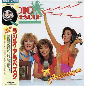 Radio Arabesque