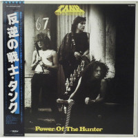 Power Of The Hunter