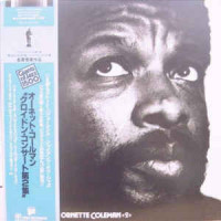 An Evening With Ornette Coleman «2»