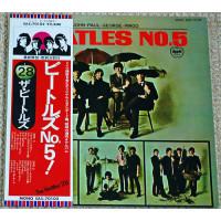Beatles No.5