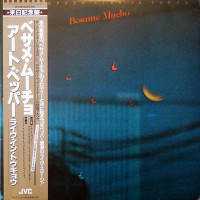 Besame Mucho / Art Pepper Live In Tokyo