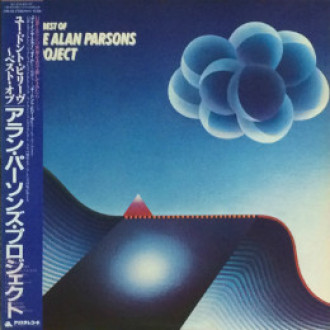 The Best Of The Parsons Project